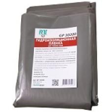 Гидроизоляционная пленка для теплого пола упаковка 30м2 (3*10м)