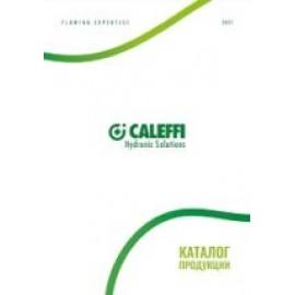 Каталог CALEFFI S.p.A. 2021 (Rus)