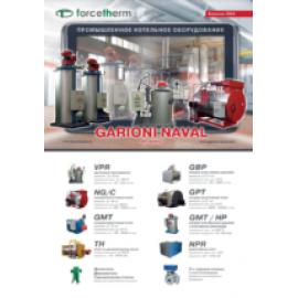 Каталог промышленное котельное оборудование 2016