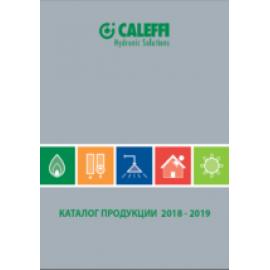 Каталог CALEFFI S.p.A. 2019 (Rus)
