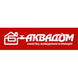 Торговый дом «АКВАДОМ»