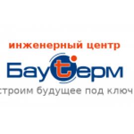 Сеть магазинов «Баутерм»